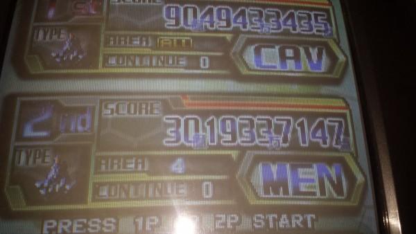 22a65294c7d5dc1c