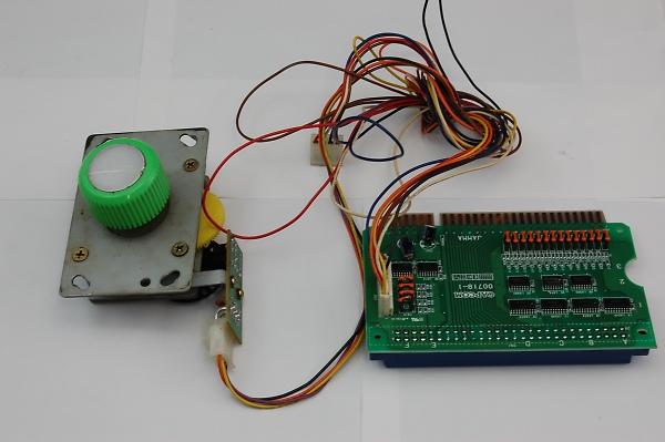 Seimitsu LS-29 med CPS2 spinner-PCB